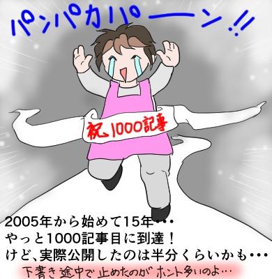 200417